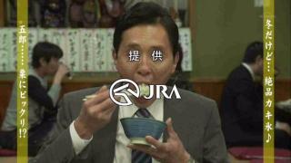 """高畑充希、テレ東ドラマ初主演「忘却のサチコ」で""""激しい""""食事シーン"""