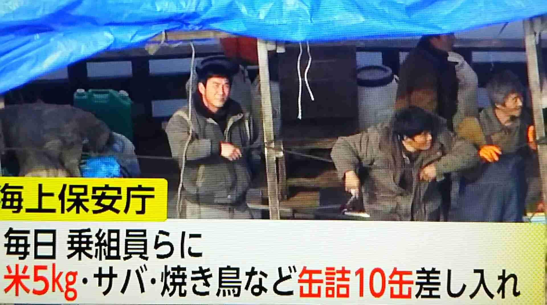 北朝鮮船が立ち寄った島の被害額
