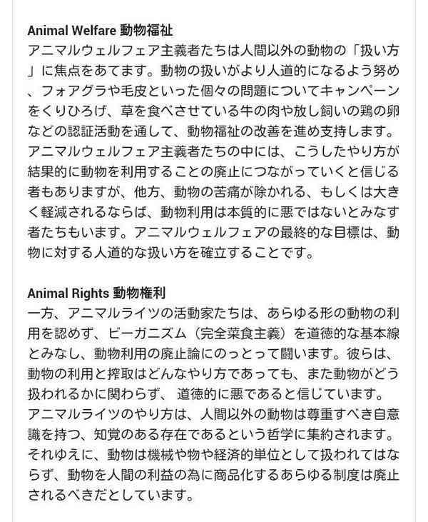 杉本彩、激白!<猫13匹虐待殺傷事件>の初公判を傍聴「供述は自分勝手」