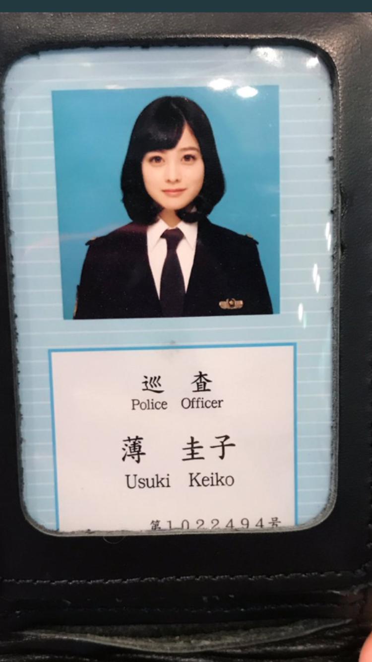 【冬限定】免許証の顔写真を可愛く撮る方法