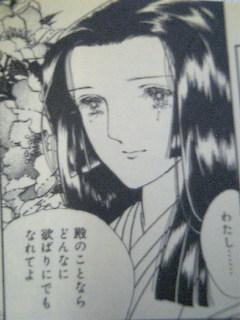 ヒマだから源氏物語のキャスティングでも妄想しよう