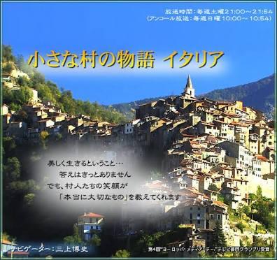 海外の料理や景色を堪能できる番組
