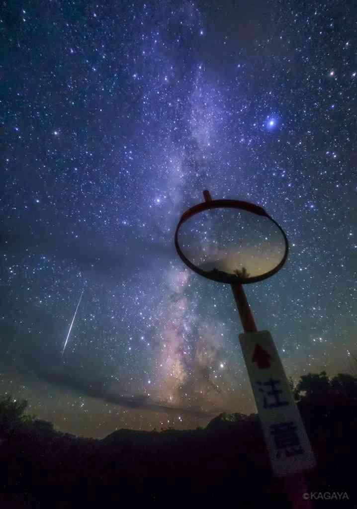 神秘的な宇宙の画像