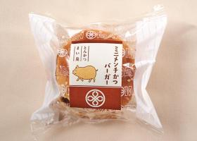 パンとお肉の組み合わせ