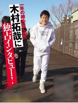 木村拓哉、「フライデー」のインタビューに答えた!「敵じゃない」発言にファン感動
