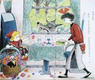 レシピ童話の「わかったさん」がツイッター開設で懐かしさに浸る人続出「こまったさん」の開設予定は?