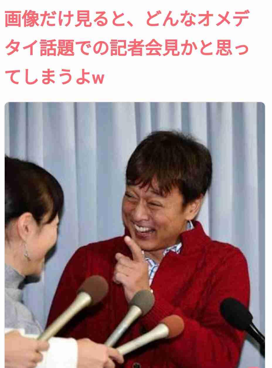 西川史子、妻の不倫疑惑でおとこ気会見の太川陽介に「怖い。体裁守るため」