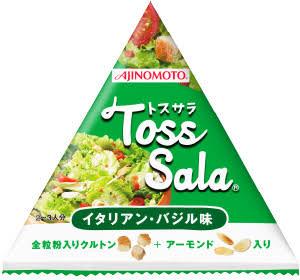 皆さんのおうちの定番サラダは?