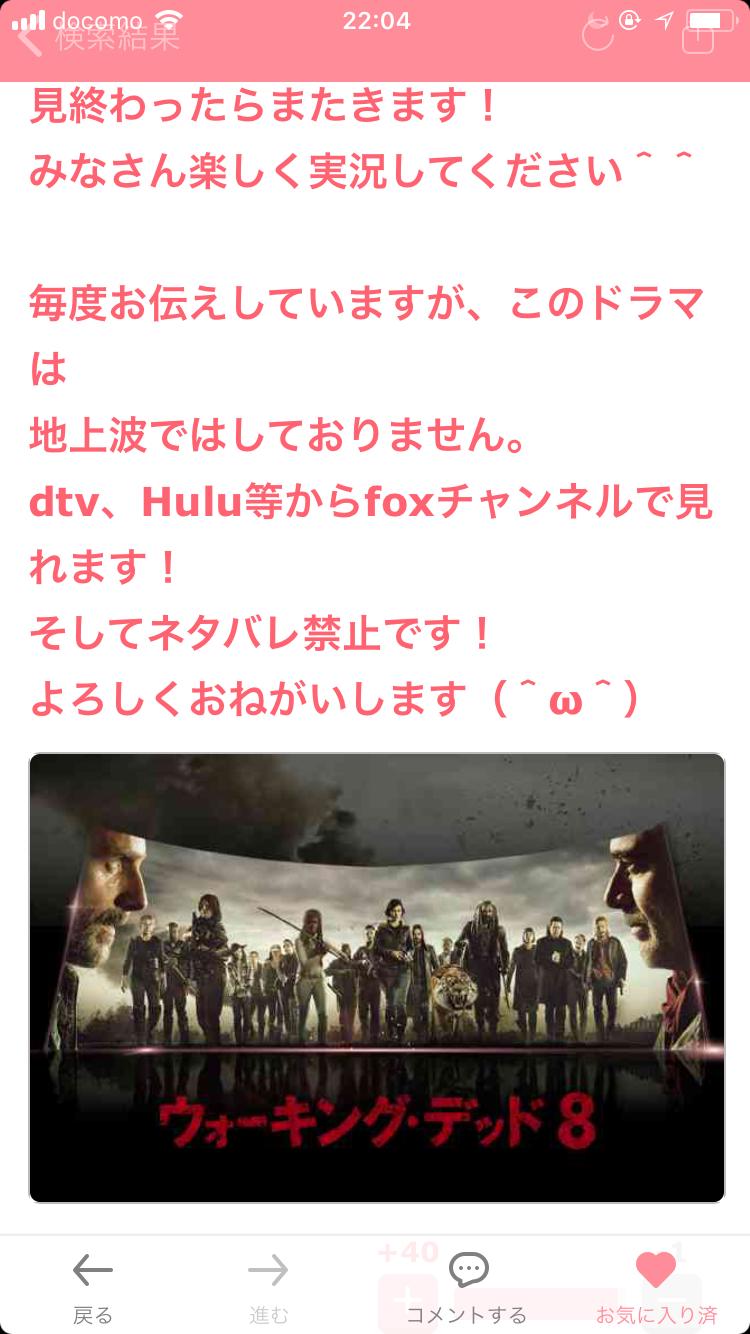 【実況・感想】ウォーキング・デッド シーズン8 第7話
