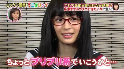 松井玲奈、洋服を買う時の店員対応に悩む「深い問題」