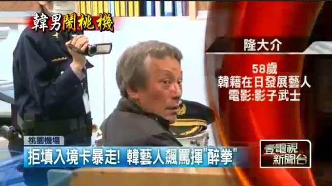 台湾、邦人騒ぎ航空機引き返し 4時間遅れ