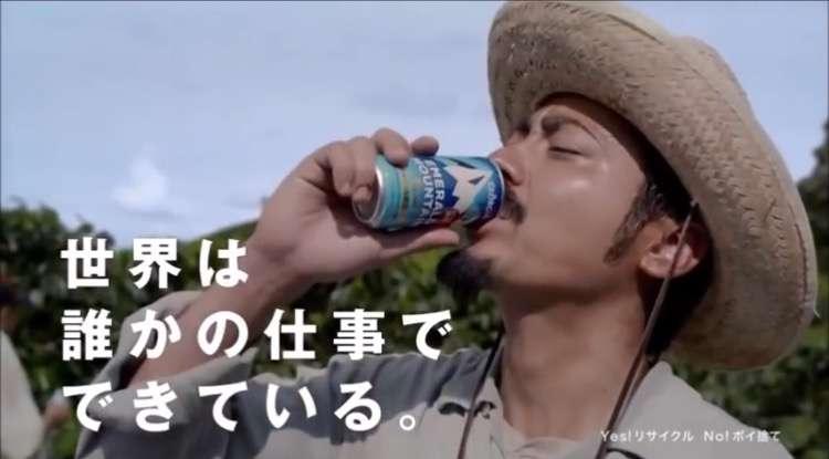 香取慎吾「出勤の人の流れみて 色がないなぁ」「俺は色だらけなんだなぁ」