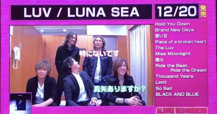 LUNA SEAが来年6月に主催フェス開催 ライブで発表