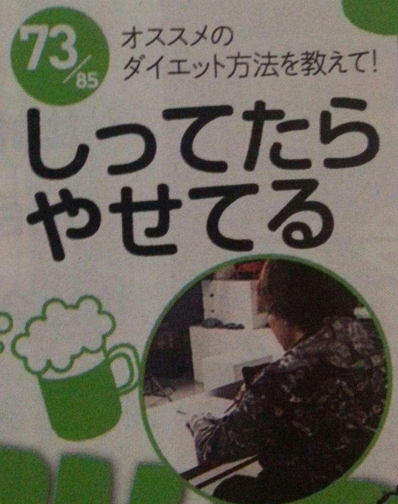 稲垣吾郎、香取慎吾にキス そして草なぎ剛は…「またもや三角関係?」と反響