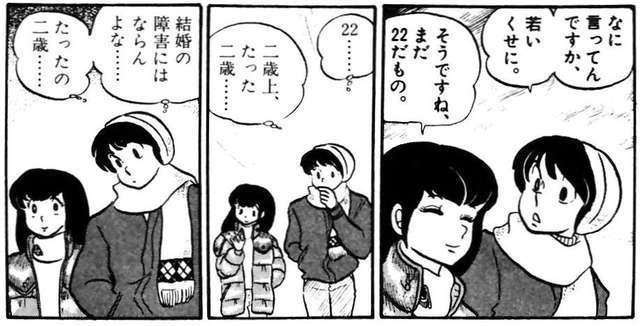 【2次元】漫画家さんの絵柄の絶頂期画像