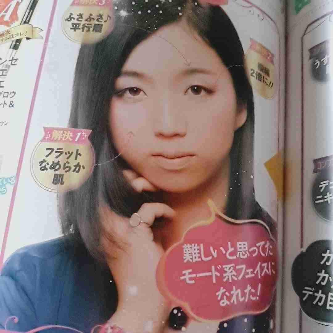 雑誌「LDK」読んでる人!