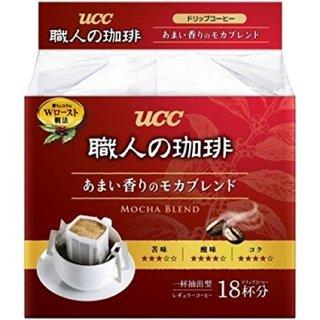 ドリップパックコーヒーどれがおいしい?