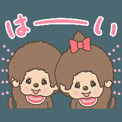 [実況・感想] コウノドリ 第8話