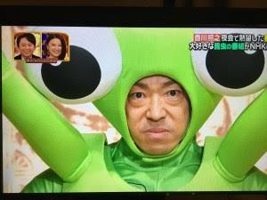 岩井志麻子さんの野望!Eテレで豹のおばちゃんとして人気者になる