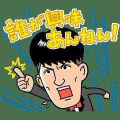坂上忍が高樹沙耶氏を直撃取材 坂上「同志の人と肉体関係ってあったんですか?」