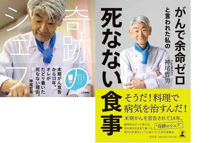平均寿命が最下位、青森県の食生活 ラーメンにも醤油?