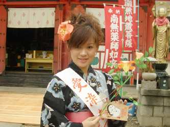 私は深田恭子に散々似ていると言われた!上西小百合のツイートに非難轟々