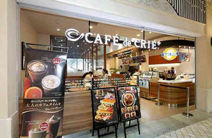 カフェ・ド・クリエ好きな人!