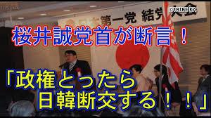 韓国軍が竹島沖で軍事訓練、日本政府は中止求める