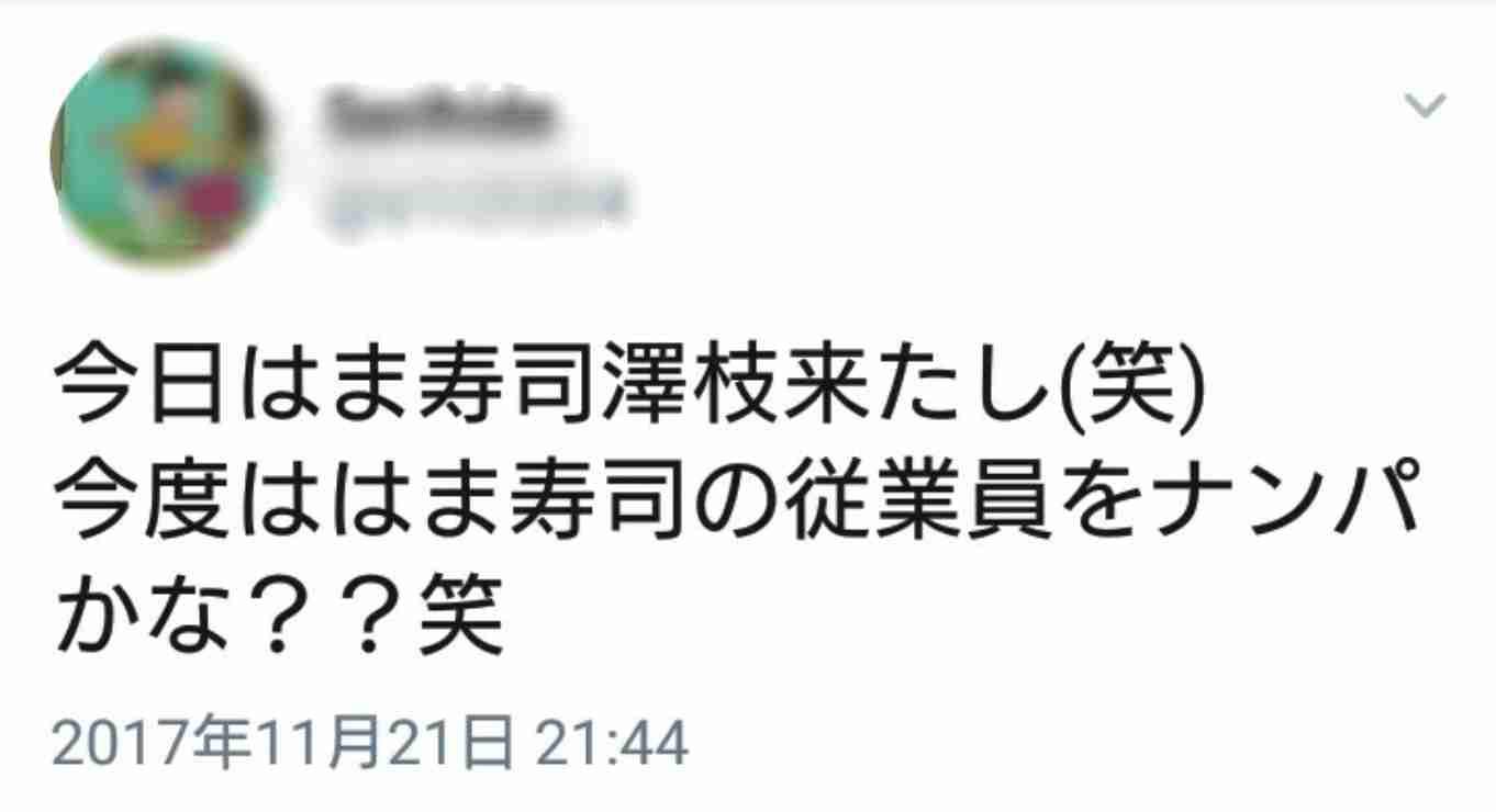 埼玉の市立中学の教員、生徒になりすまし女子への中傷ツイート