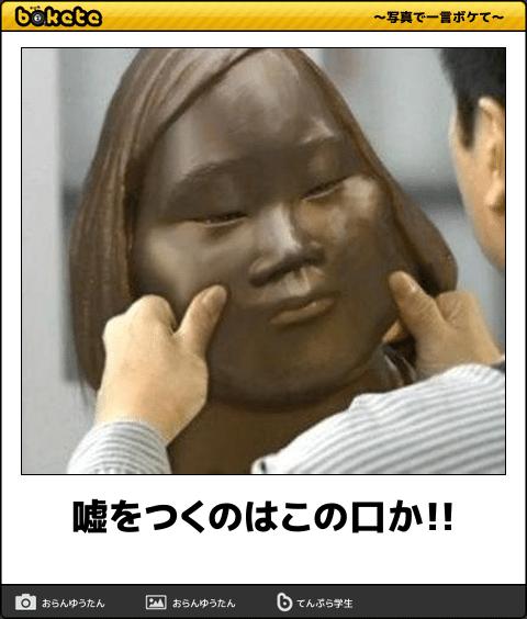 米留学、遠のく日本人 12年連続減、学費や治安懸念か