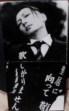 【エロ禁止】フェロモンが出てると思う画像を貼るトピ