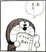 保田圭、産休に入る「明日からはベビちゃんとの時間に専念」
