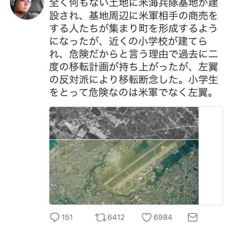 沖縄 小学校に落下物 児童1人が軽傷 米軍ヘリから落下か