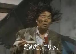 意外と多い!日本に関連のあるタトゥーが入っているセレブ集