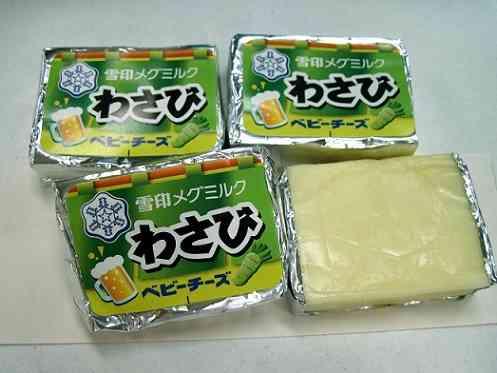 チーズが好きな人~