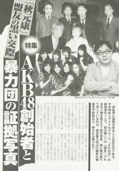 AKB48、紅白パフォーマンス曲を視聴者投票で決定 番組史上初