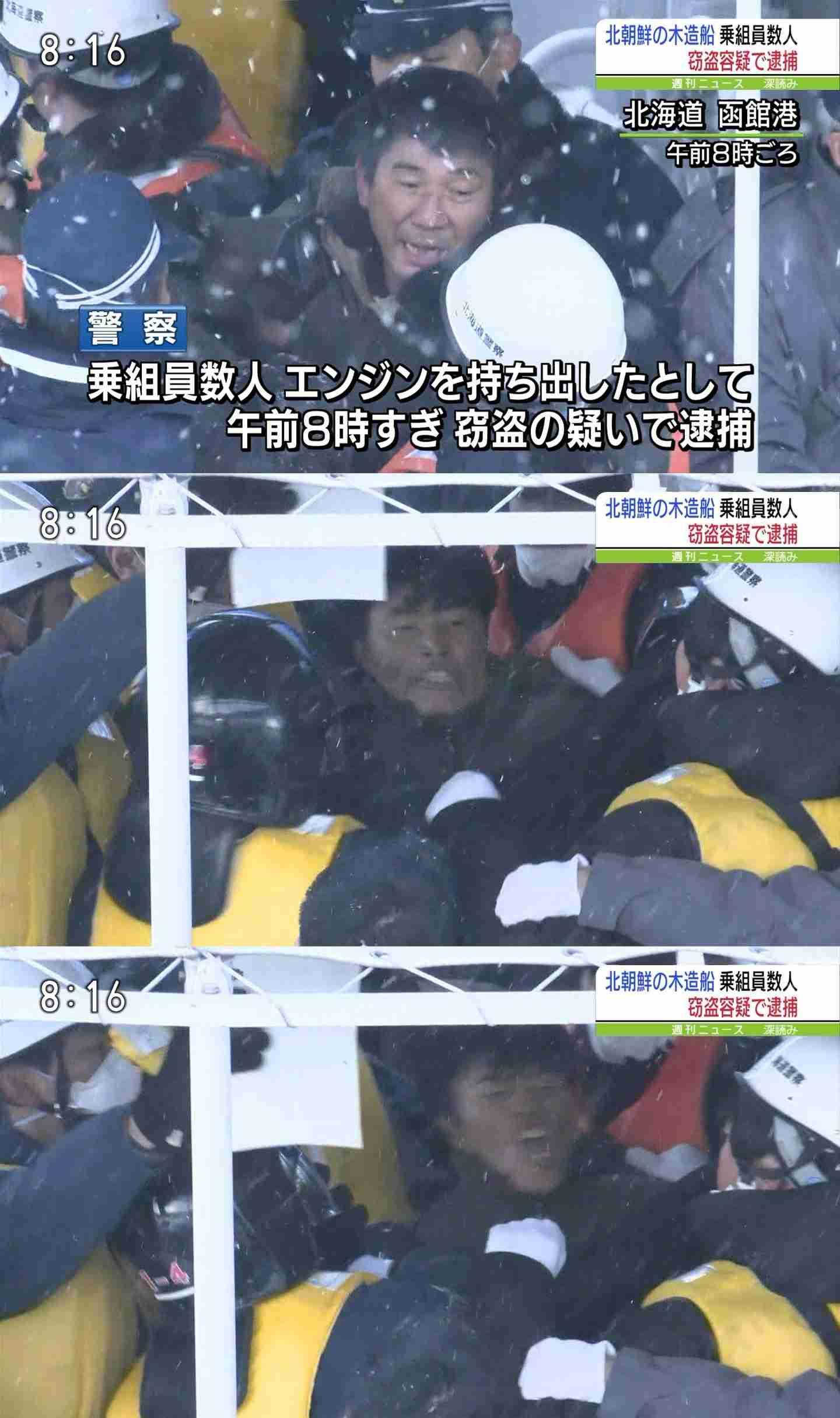 窃盗容疑で北朝鮮の乗員逮捕へ 無人島の被害800万円 北海道警