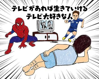 TBS「クリスマス音楽祭」にAKB48、関ジャニ∞、KinKi Kids、欅坂46、福山雅治、星野源ら