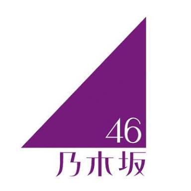 いろんな乃木坂46が見たい
