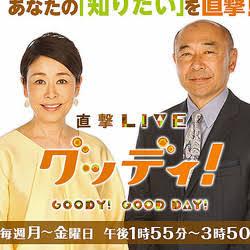 フジテレビ「グッディ」が誤った放送を謝罪、三田アナ「撮影禁止は観光客の三脚で床が傷ついたためでなく文化財保護」