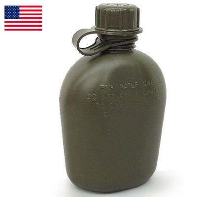 おススメの水筒・マグボトル