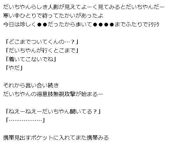 島田晴香「同じ目線に立って話を聞いてあげること」…難病支援ディスカッション