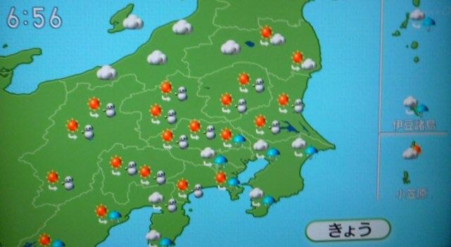 【 集え】中部地方出身者が集まるトピ
