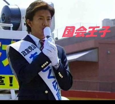 """堺雅人、1カット最高セリフ量は""""あのドラマ"""""""