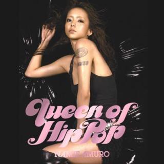 安室奈美恵さんの好きなアルバム