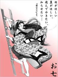江戸時代を語りたい。