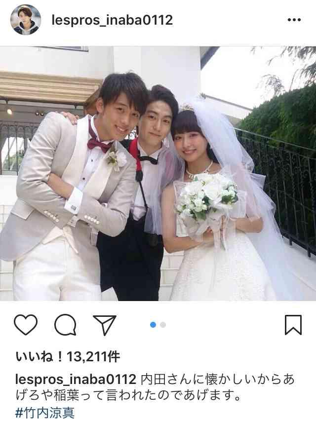 """仮面ライダードライブ忘年会を""""見守る""""竹内涼真"""