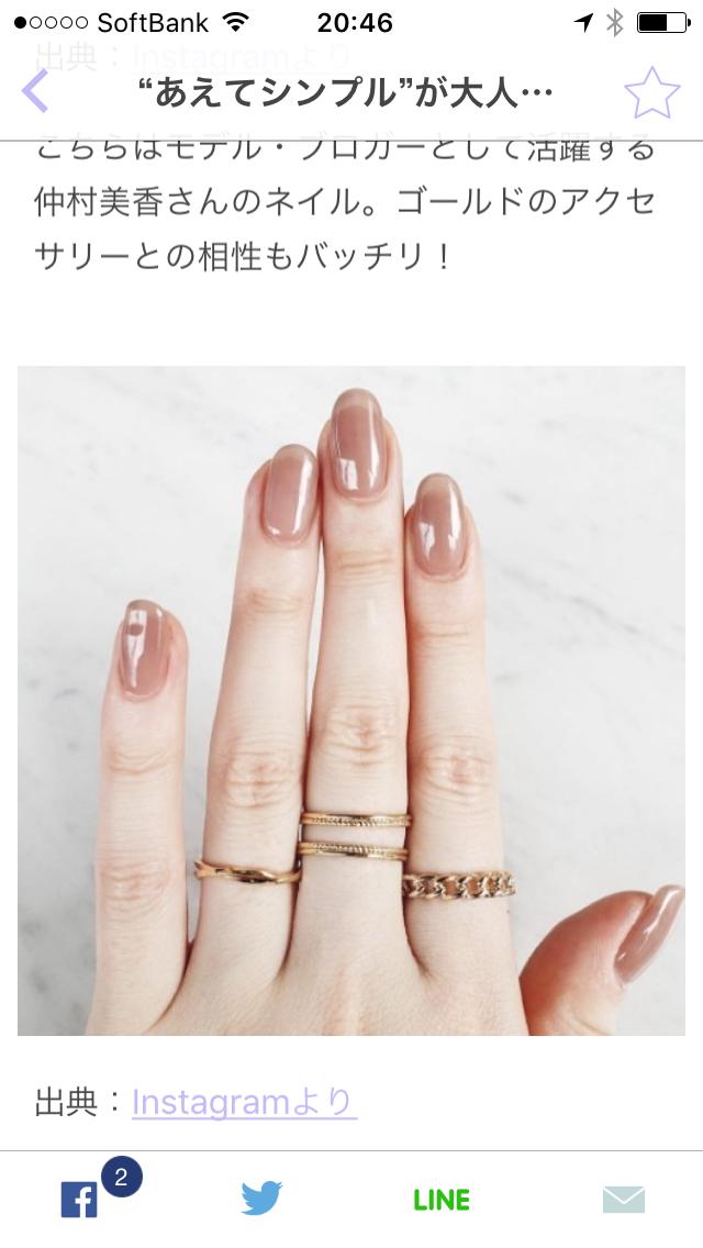 綺麗な爪の画像ください!