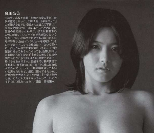 宮沢りえ、18歳当時のヌード写真集『サンタフェ』を振り返る
