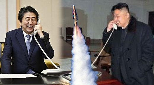 2018年2月に開幕する平昌五輪 北朝鮮の情勢次第で「中止」の可能性も?